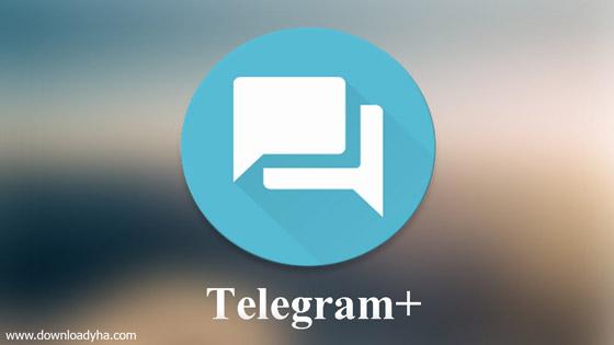 Plus Messenger 3.4.2.1 - برنامه تلگرام پلاس برای اندروید