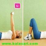 ورزش هایی مفید وموثر برای بزرگ کردن سینه همراه عکس