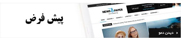 newspaper6-04-default