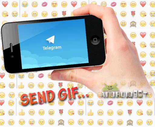 آموزش استفاده از استیکر متحرک Gif در تلگرام + تصاویر