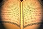 هنگام خواب این آیات را تلاوت کنید