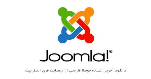 joomla-new