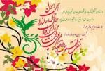 عکس و کارت پستال های تبریک عید