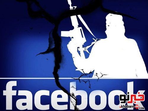 فیسبوک، سلامت روان را مختل میکند