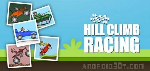 دانلود Hill Climb Racing 1.28.0 بازی هیل کلایم جدید اندروید + مود
