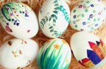 اس ام اس تبریک عید نوروز سال ۹۵
