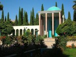 راهنمای سفر به شهر شیراز سیر و سیاحت گردش تفریح مسافرت دیدنی جاذبه توریستی (+) عکس تصویر