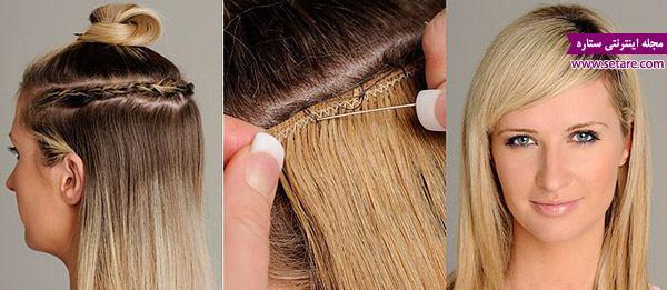 اکستنشن مو، مدل اکستنشن، مدل موی کوتاه، موی کوتاه زنانه و دخترانه، موی اکستنشن، آموزش اکستنشن مو
