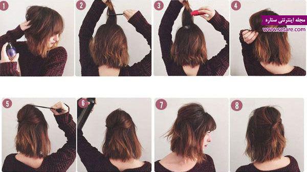مدل موی کوتاه دخترانه و زنانه، عکس موی کوتاه، مدل مو، مدل مو جدید
