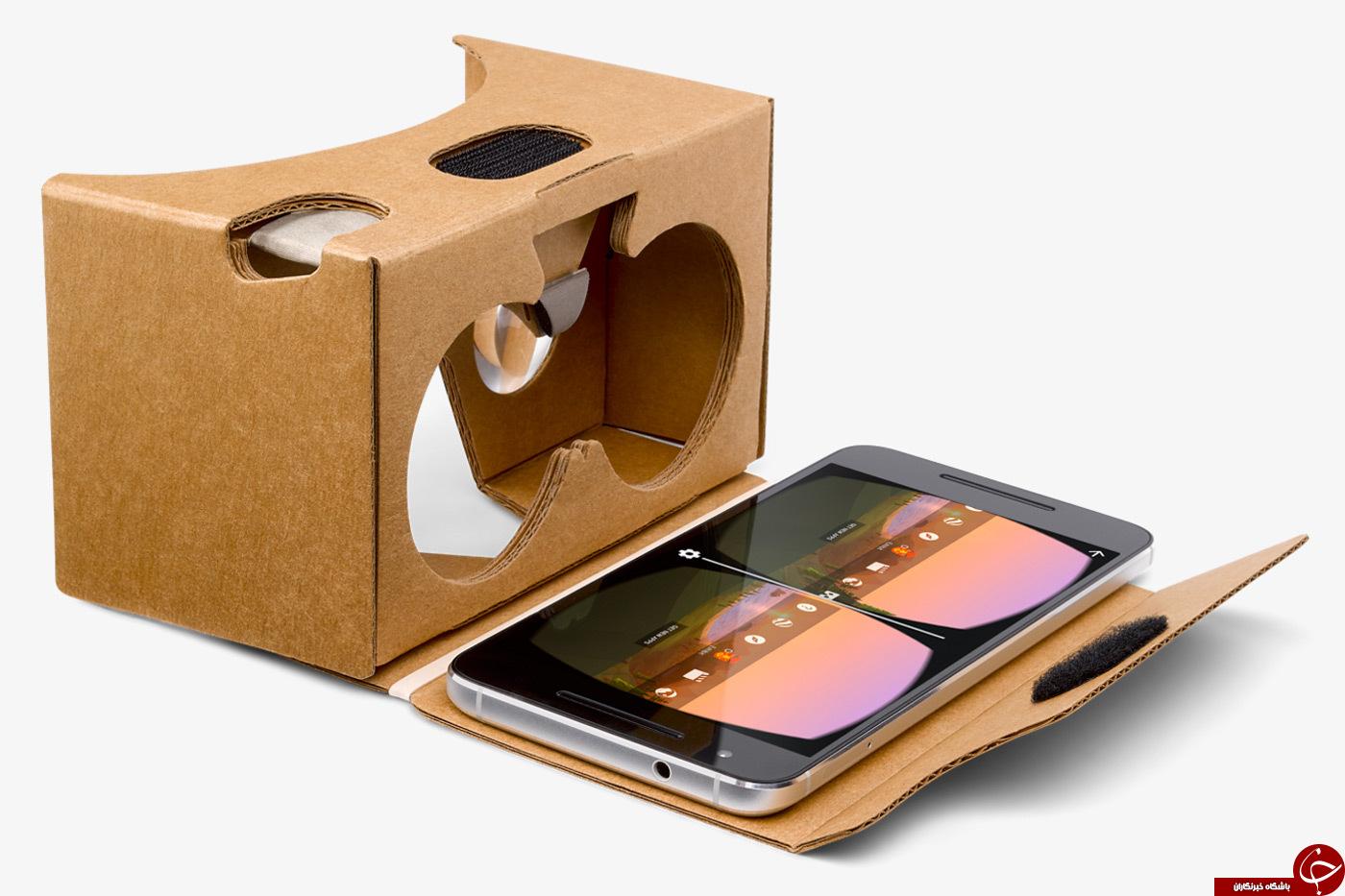 عینک های مقوایی مجازی در گوگل استور +عکس