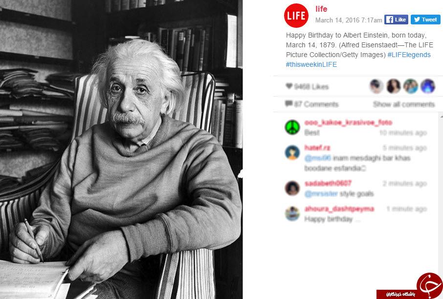 تبریک مجله لایف برای تولد انیشتین +عکس