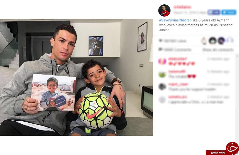 اقدام بشردوستانه ستاره فوتبال برای کودکان مظلوم سوریه! +تصویر