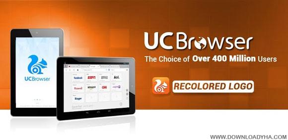 دانلود UC Browser 10.9.0 - مرورگر وب یوسی بروزر اندروید