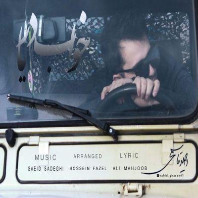 آهنگ خواب دریا وحید قاسمی , دانلود آهنگ خواب دریا وحید قاسمی , آهنگ خواب دریا , وحید قاسمی ,آهنگ , دانلود آهنگ , دانلود موسیقی , موسیقی , ترانه , دانلود ترانه , جدیدترین آهنگ , آهنگ جدید , جدیدترین آهنگ ها , آهنگ , آهنگ سنتی , آهنگ پاپ , دانلود آهنگ پاپ , دانلود موسیقی , جدیدترین ترانه , جدیدترین ترانه ها , ترانه جدید , آهنگ , دانلود آهنگ , دانلود موسیقی , موسیقی , ترانه , دانلود ترانه , جدیدترین آهنگ , آهنگ جدید , جدیدترین آهنگ ها , آهنگ , آهنگ سنتی , آهنگ پاپ , دانلود آهنگ پاپ , دانلود موسیقی , جدیدترین ترانه , جدیدترین ترانه ها , ترانه جدید , آهنگ , دانلود آهنگ , دانلود موسیقی , موسیقی , ترانه , دانلود ترانه , جدیدترین آهنگ , آهنگ جدید , جدیدترین آهنگ ها , آهنگ , آهنگ سنتی , آهنگ پاپ , دانلود آهنگ پاپ , دانلود موسیقی , جدیدترین ترانه , جدیدترین ترانه ها , ترانه جدید , آهنگ , دانلود آهنگ , دانلود موسیقی , موسیقی , ترانه , دانلود ترانه , جدیدترین آهنگ , آهنگ جدید , جدیدترین آهنگ ها , آهنگ , آهنگ سنتی , آهنگ پاپ , دانلود آهنگ پاپ , دانلود موسیقی , جدیدترین ترانه , جدیدترین ترانه ها , ترانه جدید , آهنگ , دانلود آهنگ , دانلود موسیقی , موسیقی , ترانه , دانلود ترانه , جدیدترین آهنگ , آهنگ جدید , جدیدترین آهنگ ها , آهنگ , آهنگ سنتی , آهنگ پاپ , دانلود آهنگ پاپ , دانلود موسیقی , جدیدترین ترانه , جدیدترین ترانه ها , ترانه جدید , آهنگ , دانلود آهنگ , دانلود موسیقی , موسیقی , ترانه , دانلود ترانه , جدیدترین آهنگ , آهنگ جدید , جدیدترین آهنگ ها , آهنگ , آهنگ سنتی , آهنگ پاپ , دانلود آهنگ پاپ , دانلود موسیقی , جدیدترین ترانه , جدیدترین ترانه ها , ترانه جدید , , آهنگ وحید قاسمی , دانلود آهنگ وحید قاسمی