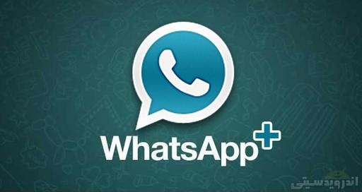 دانلود Whatsapp+ Plus 9.1 واتس اپ پلاس جدید اندروید!