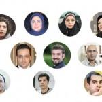 شغل دوم هنرمندان ایران چیست؟