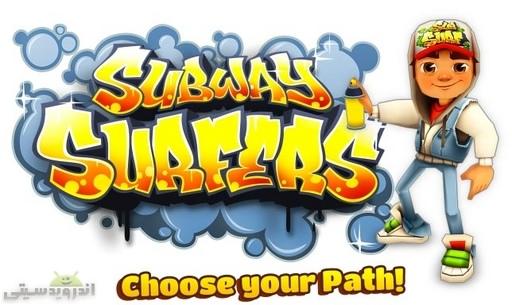 دانلود Subway Surfers 1.52.0 موج سواران مترو اندروید + مود بینهایت