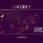 دانلود موزیک ویدیو جدید گروه دنگ شو بنام آواز شب