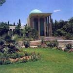 بزرگداشت و گرامی داشت سعدی شیرازی