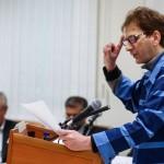 ابلاغ حکم اعدام بابک زنجانی به وکیلاش