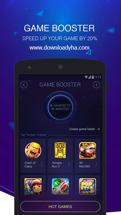 DU Speed Booster 2.7.8 - بهینه ساز اندروید