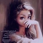 عکس نوشته های زیبا۲