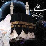 عکس های کارت پستال های تولد حضرت علی و روز مرد