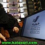 یک گزارش جالب ودیدنی از زندگی زنان در عربستان