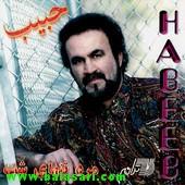 زندگینامه وبیوگرافی حبیب خواننده معروف ایرانی