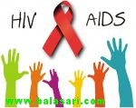 علایم ونشانه های ابتلا به ایدز چیست؟