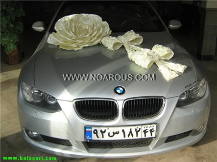 آلبوم ماشین عروس
