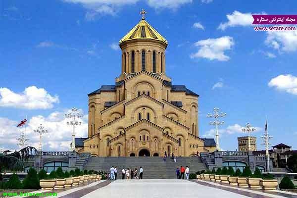 راهنمای سفر به گرجستان، کلیسای سامبا، شهر تفلیس، سف گرجستان