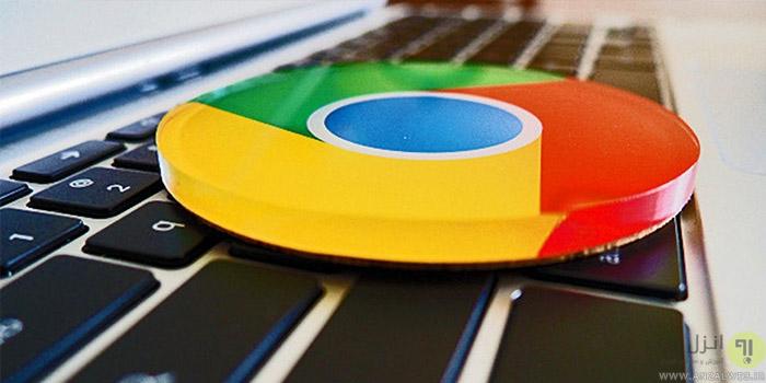 با یک کلیک در بوک مارک گوگل کروم را ریستارت کنید