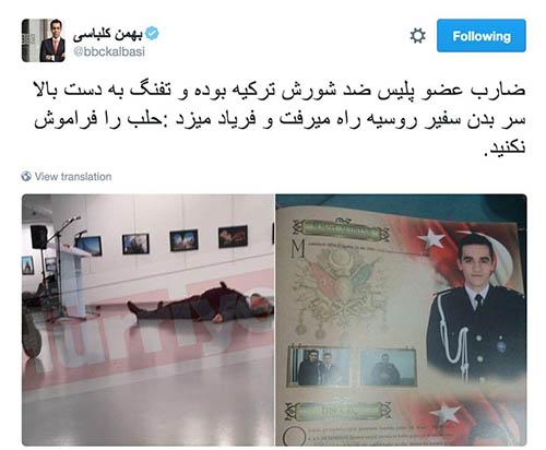 جزئیات و فیلم ترور سفیر روسیه در آنکارا +عکسها جدید