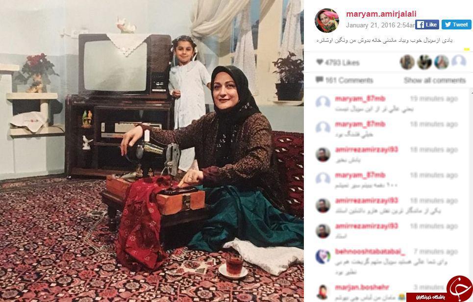 خانه به دوشی خانم بازیگر + عکس