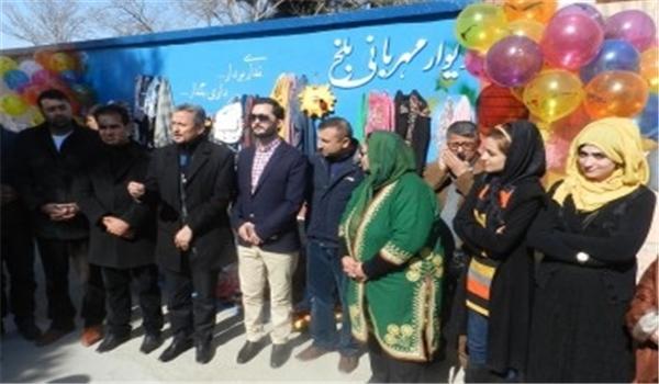 دیوار مهربانی به مزار شریف هم رسید