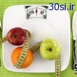 بدون رژیم های سخت وزن تان را کاهش دهید