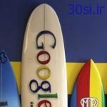 رازهای جستجو در گوگل