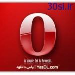 دانلود اپرا Opera 16.0.1196.62 Final