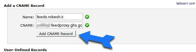آموزش عبور از فیلتر و انتقال feedburner به دامین شخصی