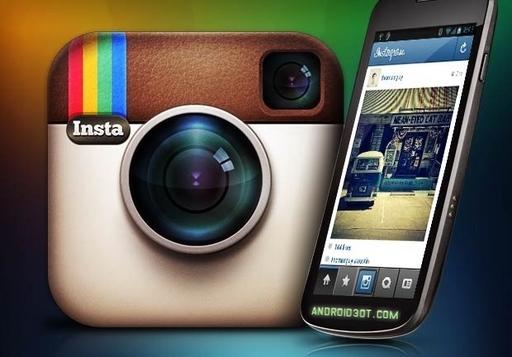 دانلود Instagram 7.16.1 جدیدترین نسخه اینستاگرام اندروید!