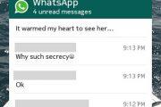 دو قابلیت مخفی واتس اپ : خواندن پیام بدون خوردن دو تیک و تعیین حالت متن ها