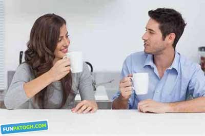 برای حفظ زندگی مشترک چه کنم؟